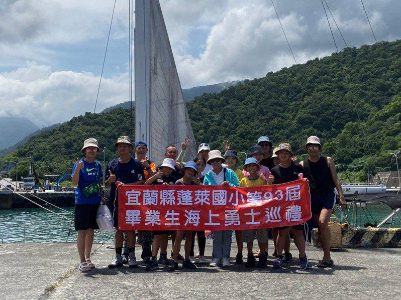 宜蘭蓬萊國小畢業生搭乘帆船,第一次展開海上巡禮畢業活動。圖/大南澳休閒農業區提供