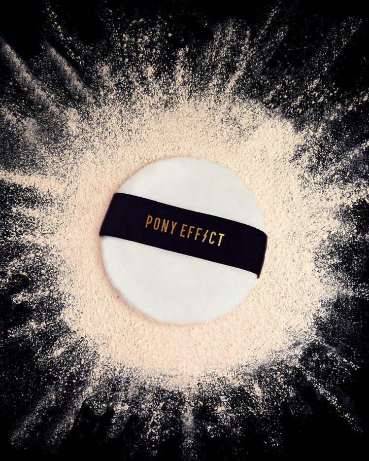 絕對控油烘焙蜜粉,1,000元。圖/PONY EFFECT提供