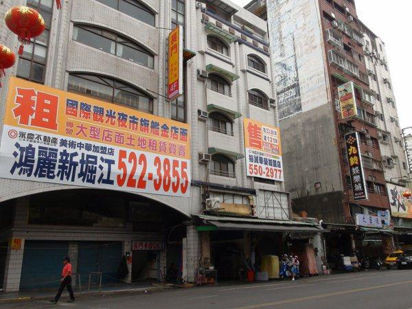 新冠肺炎疫情衝擊下,店面的委售及待租量雙雙持續走升。(本報系資料庫)