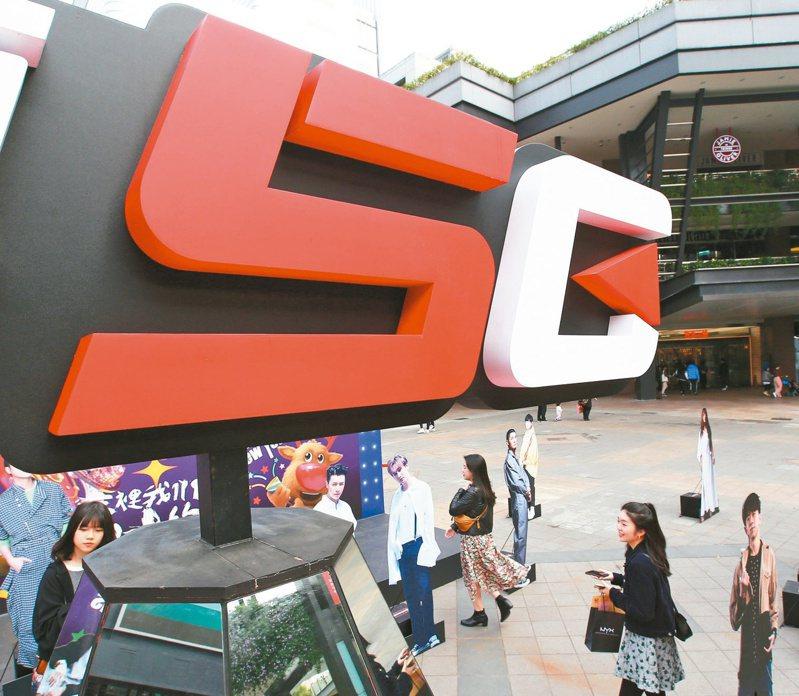 傳台灣大與亞太電信共頻共網合作案,最快七月一日簽合作備忘錄。圖/聯合報系資料照片