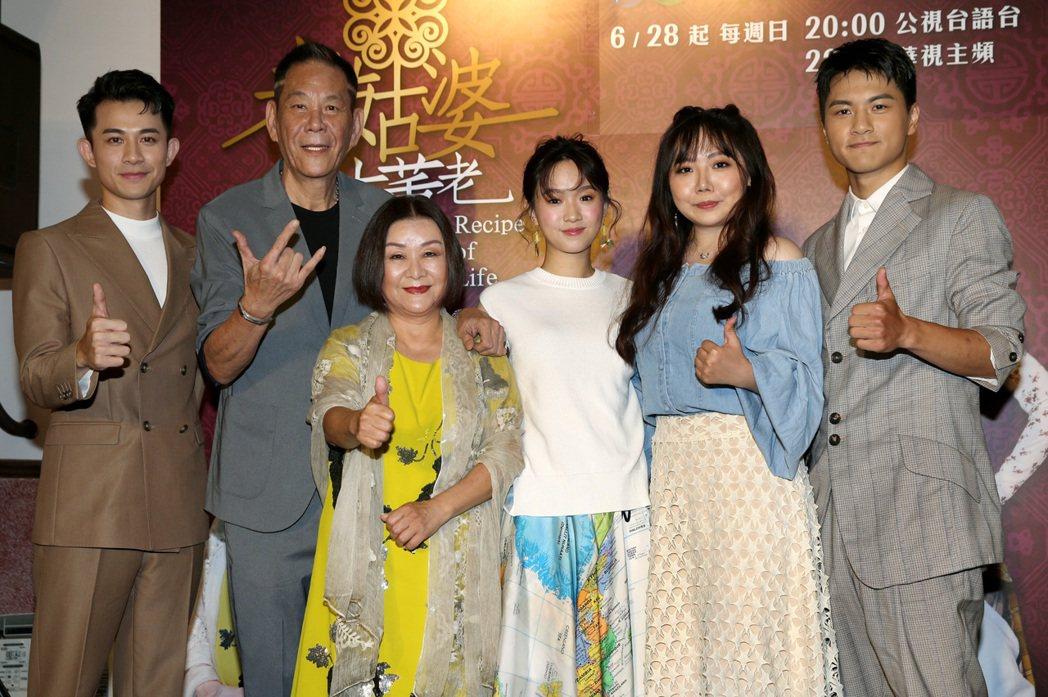 「老姑婆的古董老菜單」演員曾子益(左起)、龍劭華、吳秀珠、嚴正嵐、黃聖雅及李冠毅