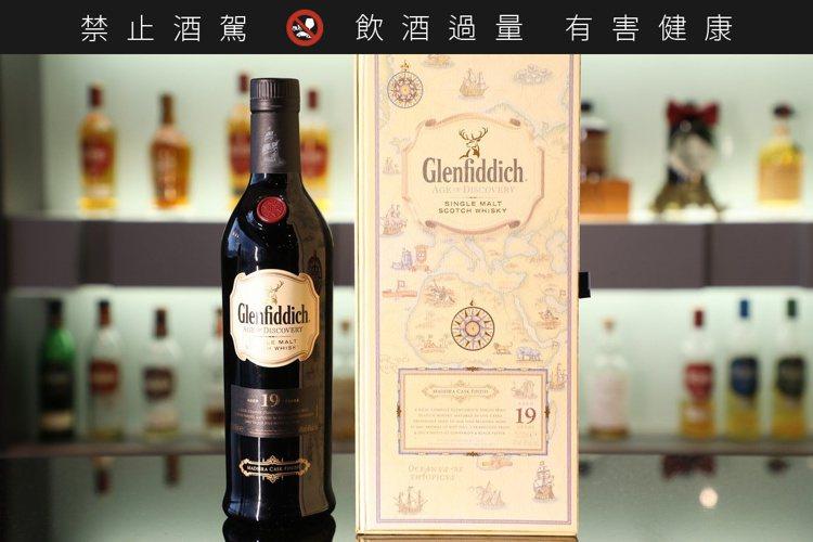 以充滿果香味的格蘭菲迪19年威士忌,向探險家致敬。