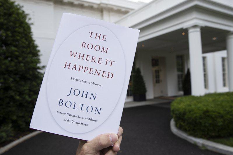 波頓新書「事發之室-白宮回憶錄」封面。 美聯社