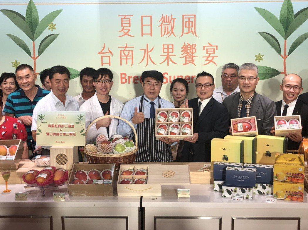 微風超市即日起至6月28日在三家分店推出「夏日微風─台南水果饗宴」。業者/提供