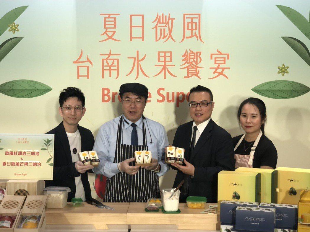 台南市長黃偉哲(左二)與微風副總楊盛傑共同推薦微風獨家水果三明治。業者/提供