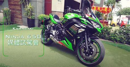 影/輕鬆好上手!Kawasaki Ninja 650 媒體試駕會