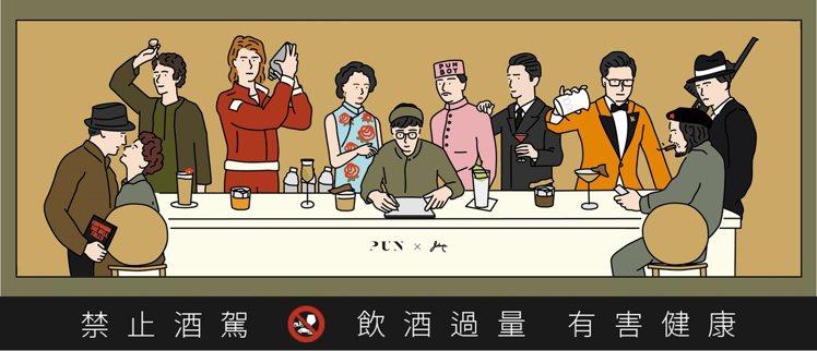 Johnnp負責整場活動的主視覺,將酒吧化為插畫。圖/Bar PUN提供