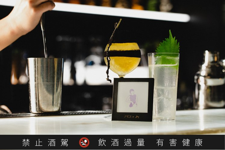 Magic Heaven主題調酒。圖/Bar PUN提供