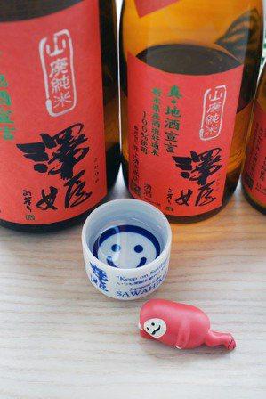 山廢生酛日本酒,山廢系獨有的乳酸感,可降低油脂膩口感。 圖/綠芽酒藏提供