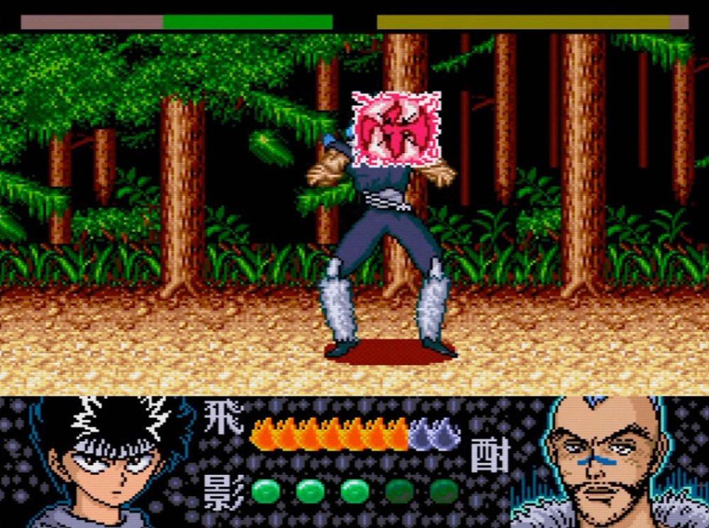 在 PC-Engine 上的幽遊白書遊戲,有點像是射擊遊戲的感覺。