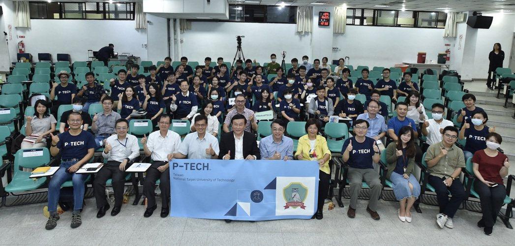 國立臺北科技大學智慧自動化工程科第一屆P-TECH學生將在這一學年中學習的「職場...