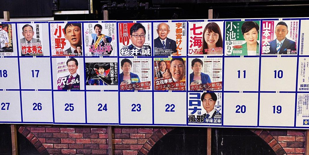 至於其他政黨,除了日本維新會推薦前熊本縣副知事小野太輔,其他包括幸福實現黨、日本...