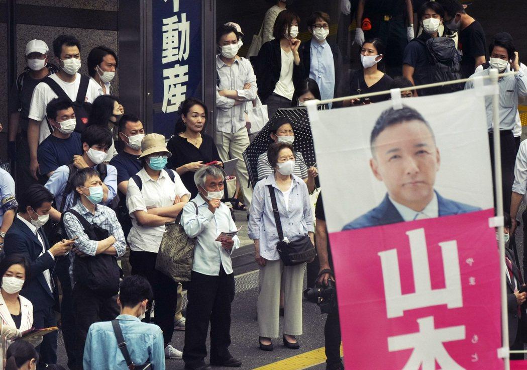 山本太郎在2019年領導令和新選組獲得兩席參議員後不久,便宣示將要以日本首相為目...