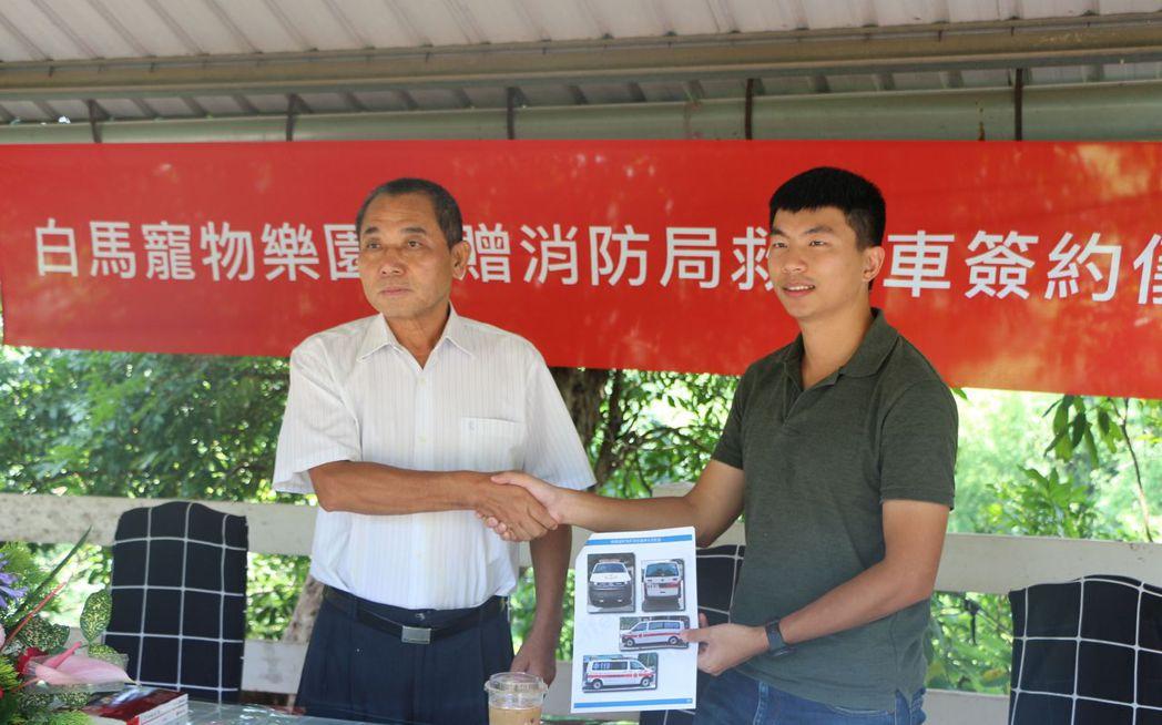 白馬寵物樂園董事長楊桂榮(左)捐贈價值3百餘萬元的救護車給台南市消防局下營分隊,...