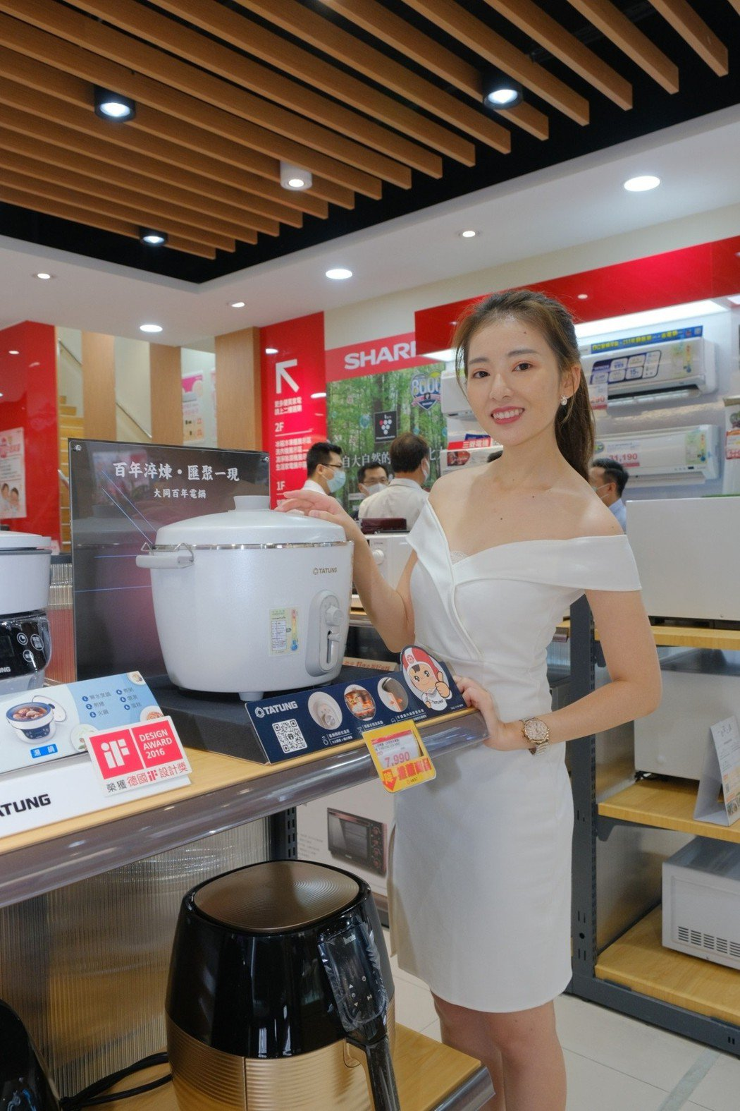 大同除了台灣第一品牌電鍋外,主力產品也將開發以服務為導向的智慧電器產品,包含商用...