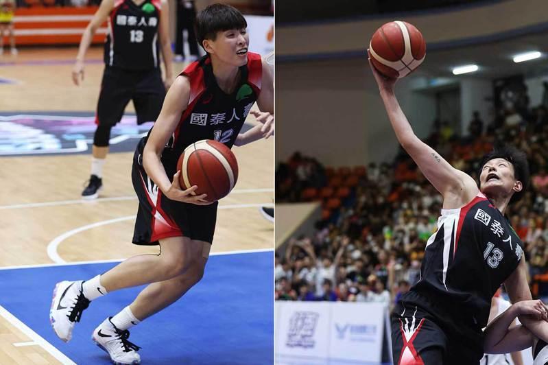 例行賽MVP國泰前鋒林育庭(左),他是中華女籃和國泰女籃「王牌」球員。決賽MVP國泰前鋒陳鈺君(右),旅外一年自我提升,實力令人刮目。 圖/中華籃協提供