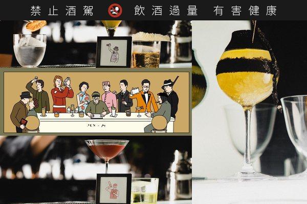 調酒與插畫的結合!PUN×Johnnp聯名呈現夏日劇場