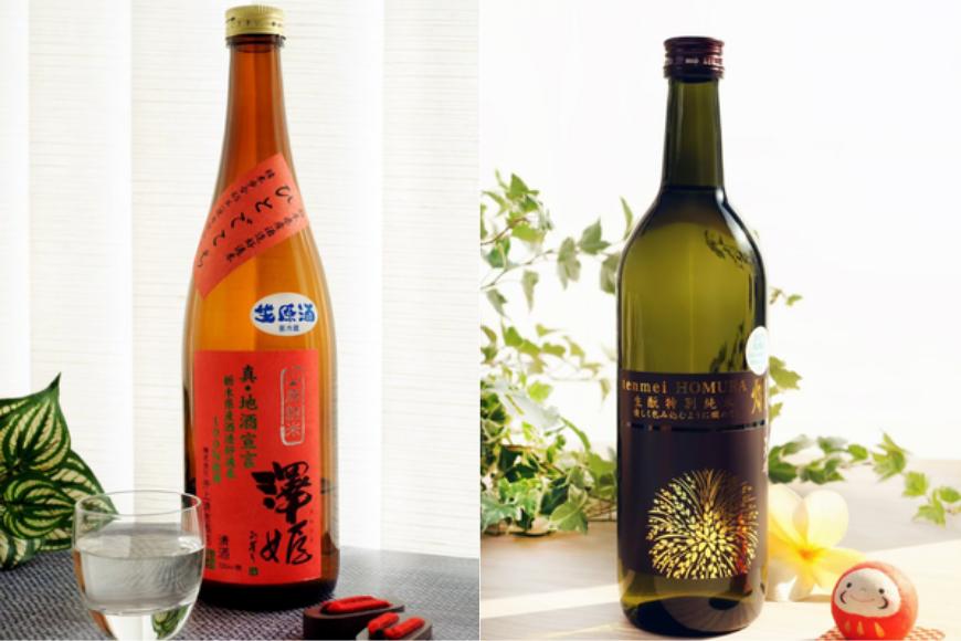 (左)山廢生酛日本酒,山廢系獨有的乳酸感,可降低油脂膩口感。(右)生酛 特別純米...