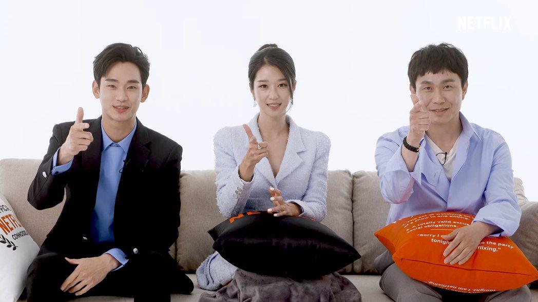 金秀賢、徐睿知、吳政世一起受訪。圖/Netflix提供