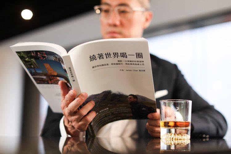 《繞著世界喝一圈》是詹昌憲擔任格蘭菲迪威士忌台灣區品牌大使10周年的里程碑。