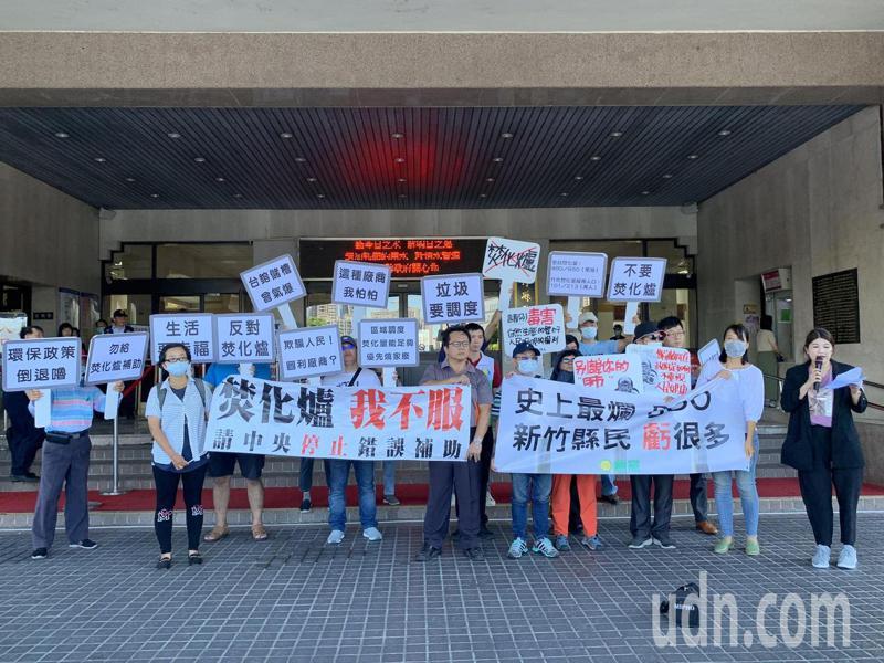 余筱菁與反對興建焚化爐民眾今天在新竹縣政府門口前召開記者會。記者陳斯穎/攝影