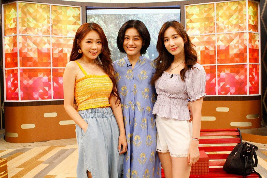 Apple(左起)、小蠻和詹子晴日前上衛視「一袋女王」。圖/衛視提供
