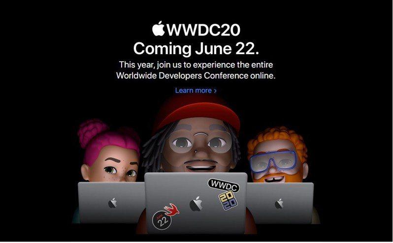 蘋果預計在台灣時間23日凌晨1時舉行WWDC。網路照片