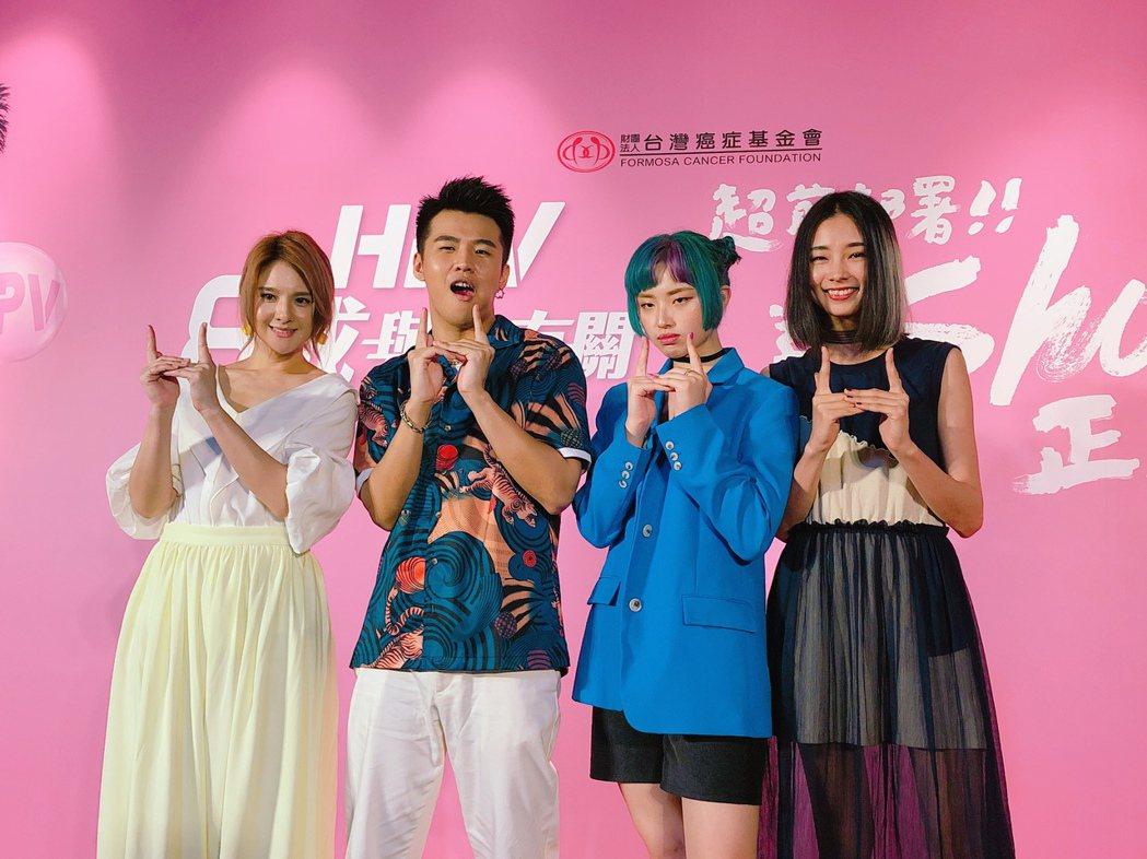 郭靜(左起)、屁孩、水水和陳忻玥出席公益活動。記者林士傑/攝影