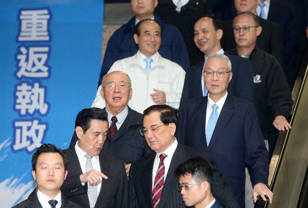 國民黨改革委員會,前主席們。圖/聯合報系資料照片