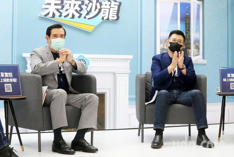 前總統馬英九與國民黨主席江啟臣。本報資料照片