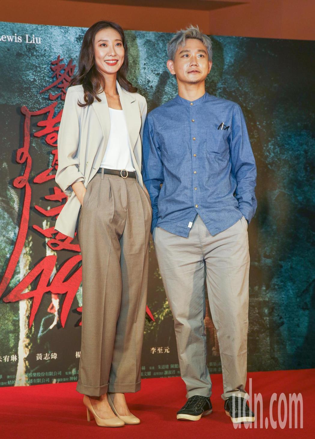電影「驚夢49天」晚上舉行首映會,演員陳家逵(左)及朱宥琳。記者鄭超文/攝影