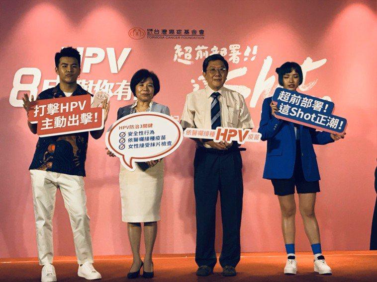台灣癌症基金會今公布「2020 HPV認知及態度調查」,發現台灣超過3成民眾曾在...