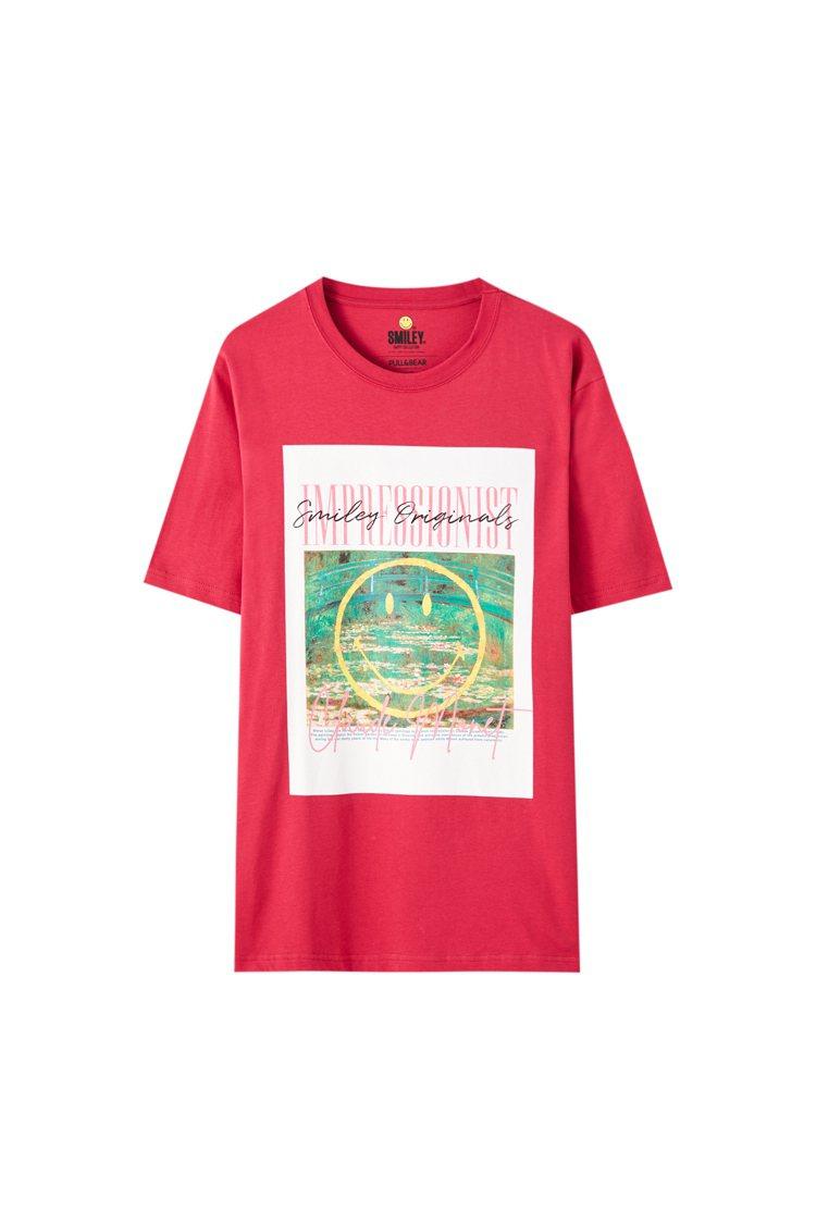 Pull & Bear Smiley系列寬版T恤690元。圖/Pull ...