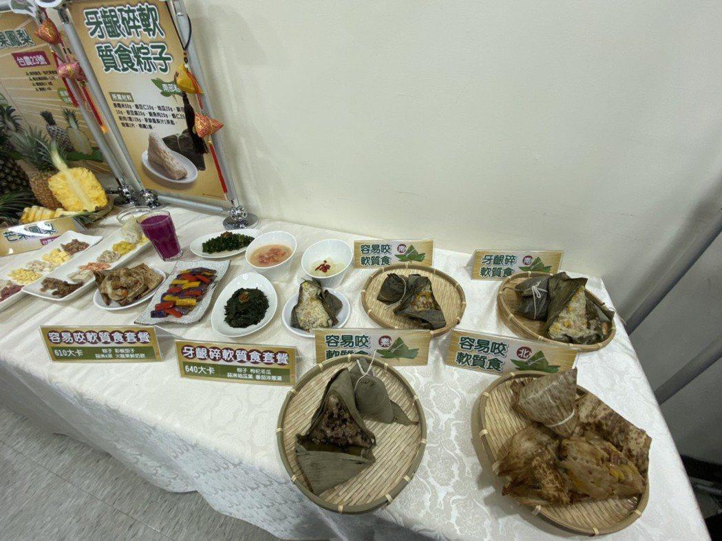 國健署設計以鳳梨汁軟化肉類,製作出長輩可輕鬆食用的「質地棕」。記者簡浩正/攝影