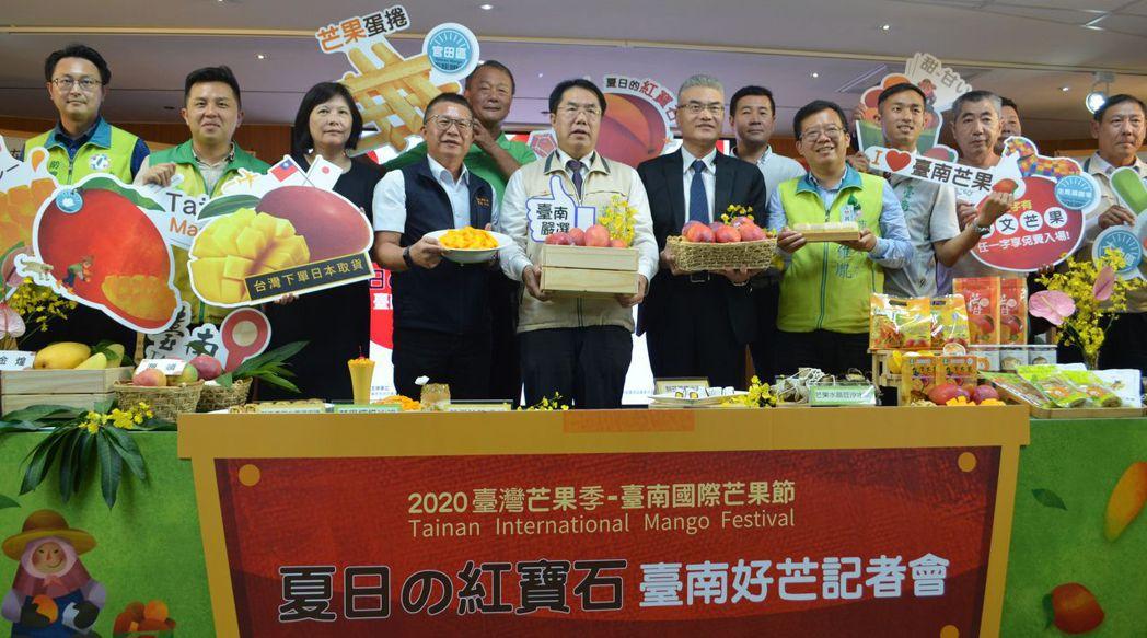 黃偉哲市長與來賓邀請民眾共赴臺南國際芒果節盛會。  陳慧明 攝影