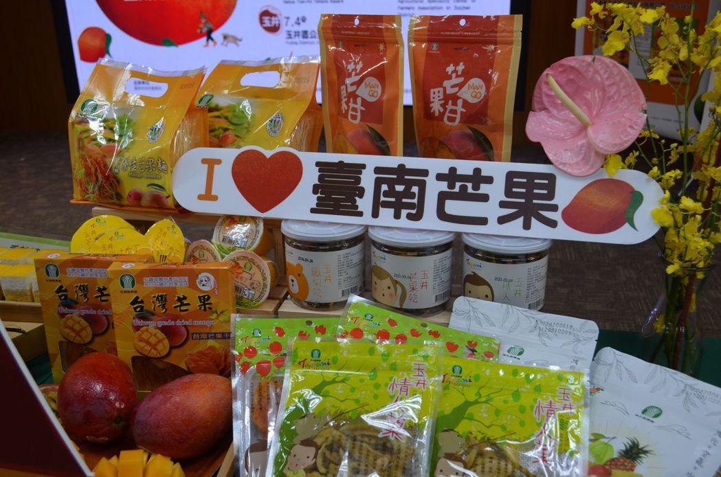 臺南芒果及其加工品。  陳慧明 攝影