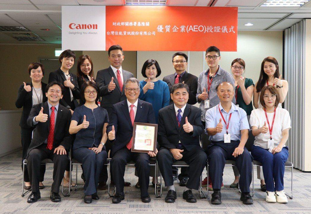 積極落實安全便捷的全球貿易供應鏈,提供消費者優質服務。台灣佳能資訊/提供
