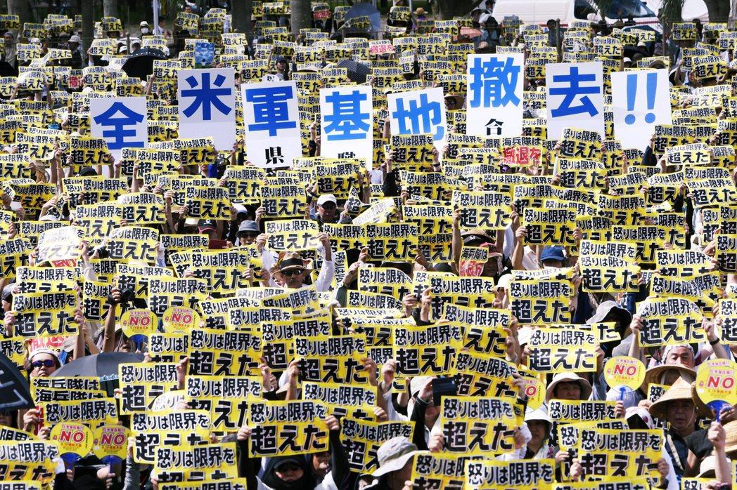 2016年沖繩要求美軍撤離示威。 圖/美聯社