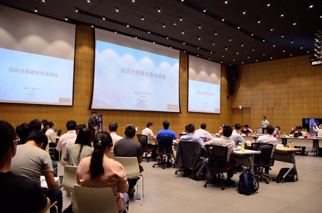 產業探討台灣離岸風場運維機會與挑戰。 金屬中心/提供