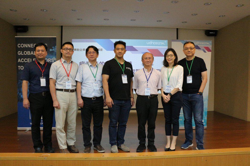 聯經數位總經理何銘傑、副總黃雅慧、萬達鴻顧問吳世廷、總經理林修平及講師群。