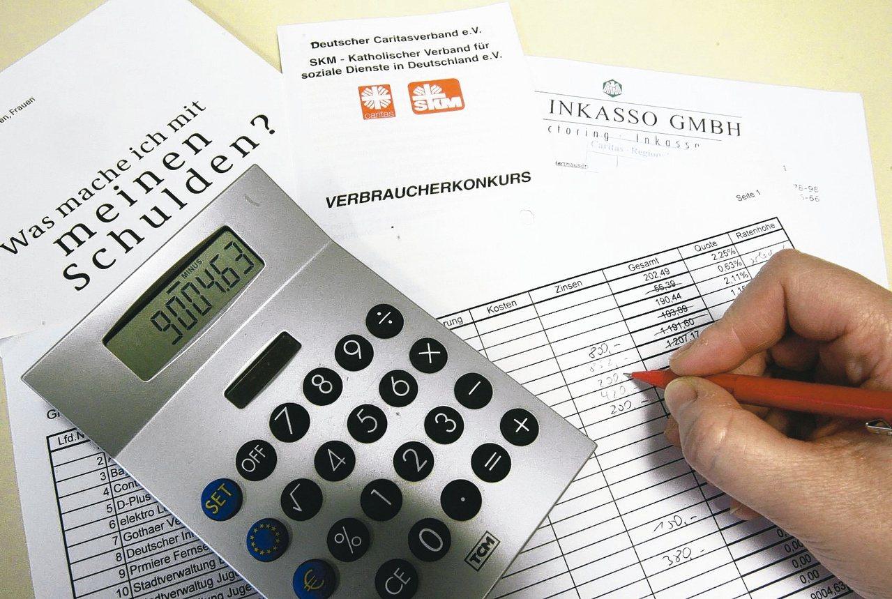 不管是房貸、車貸、信用貸款等,退休前都要還清,否則這些讓每月現金往外流的負債,一...
