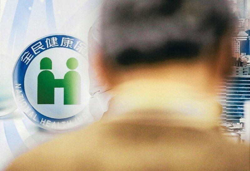 衛福部長陳時中計畫調漲保費,行政院表示將盤點制度,但目前還不到討論調整費率的階段。 圖/聯合報系資料照片