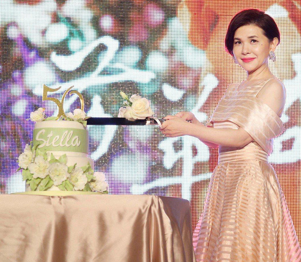 張清芳與宋學仁結婚15年,曾獲他出資支持發行演唱會DVD。圖/豐華唱片提供
