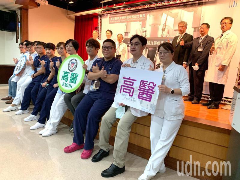高醫成立全台首所「大腸直腸外科達文西手術觀摩看刀中心」,讓國內外醫師前來高醫學習觀摩,提升台灣醫療在世界的能見度。記者徐如宜/攝影