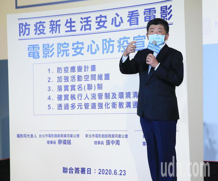 衛福部長陳時中上午踏進電影院看電影,同時推廣安心防疫宣言。記者潘俊宏/攝影