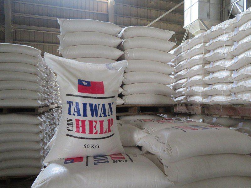 截至5月底,台灣已提供1萬980公噸白米援助其他國家。圖/農糧署提供