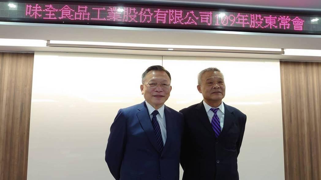 味全今(23)日召開股東會,左起為董事長陳宏裕以及總經理張教華。記者何秀玲/攝影