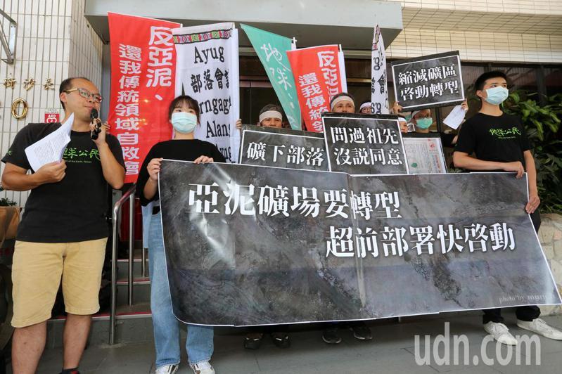 由於亞泥主動先釋出善意,今年的股東會,環保團體僅在會場外抗議,未進入場內。記者胡經周/攝影