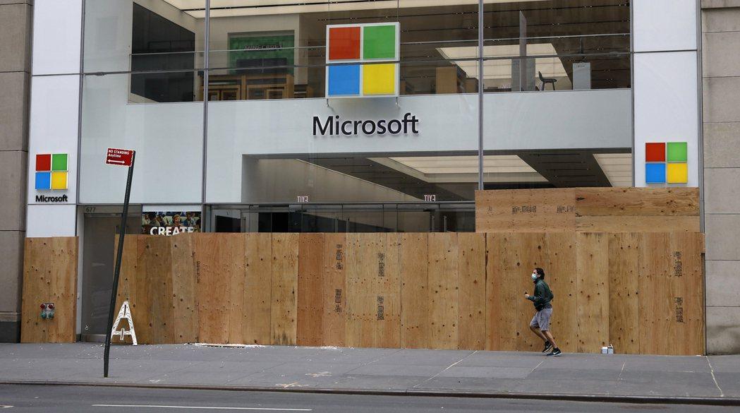 微軟將結束遊戲串流平台服務。歐新社