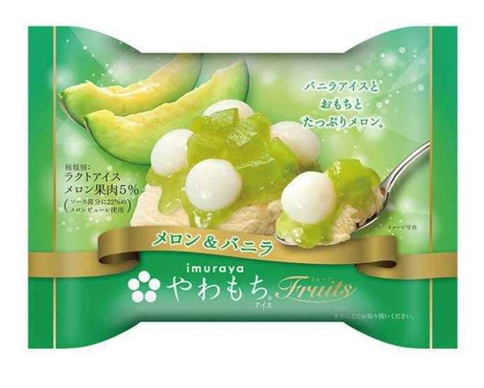 OKmart推出「井村屋哈密瓜麻糬冰淇淋」,原價79元、即日起至6月28日特價6...